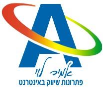 אמיר לוי פתרונות שיווק באינטרנט